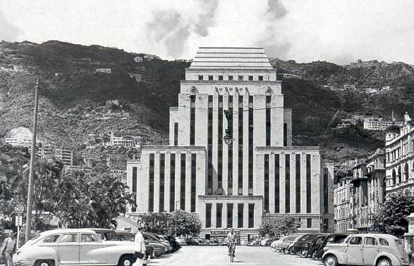 HSBC_1936