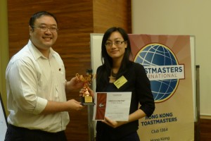 Evaluation Speech 2nd Runner Up - Sandy Chan