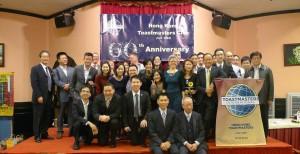 Hong Kong Toastmasters Club 60th Anniversary Celebration Dinner