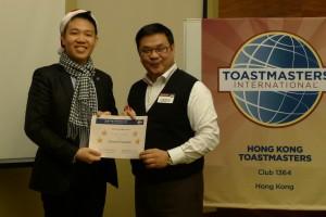 Appreciation to Derek Wong, DTM