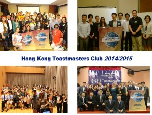 HKTMC 2014/15