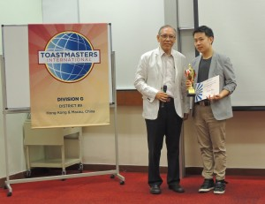 1st Runner up in Humorous Speech Contest: Andrew Yeung