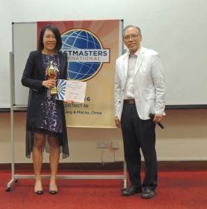 2nd Runner Up of Evaluation Contest: Sue Yen