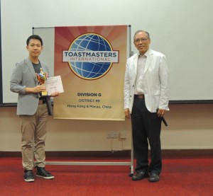 Winner of Evaluation Contest: Andrew Yeung