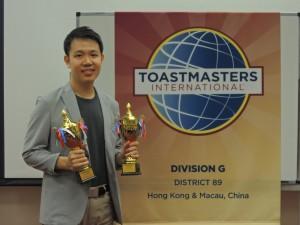 Trophy Winner Andrew from HKTM