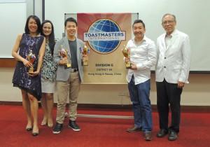 Hong Kong Toastmasters Club Contests