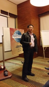 Speaker: Carl Ching