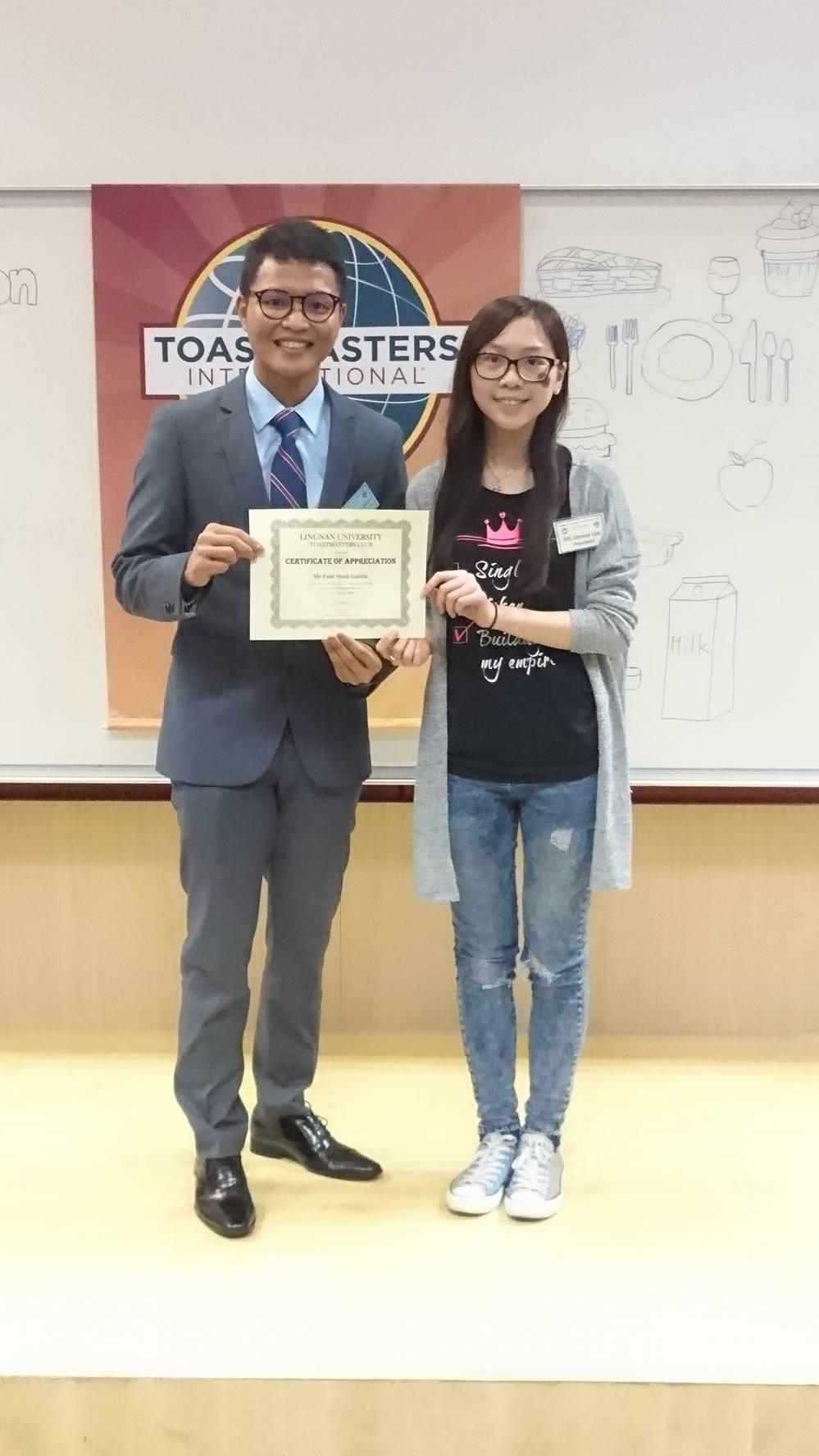 2016-03-19 Area G1 Contest & Evaluation Workshop