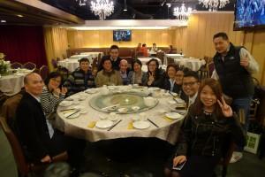Members Dinner