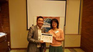 Alice Wong - Competent Communicator (CC) achieved.