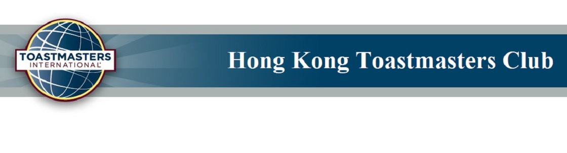 Hong Kong Toastmasters Club